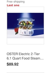 Oyster food steamer... never used still in box Santa Rosa, 95404