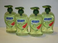 BRAND NEW Softsoap Liquid Hand Soap 11.25 oz - $1.50 Each Hyde Park