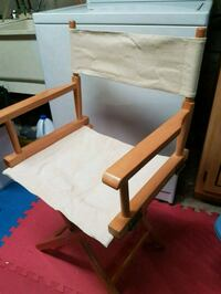 Set of 2 Folding Directors Chairs ☆New in Box☆