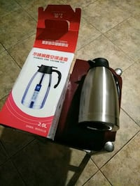 black and gray Black & Decker blender with box Bakersfield, 93313