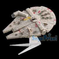 1/200 Scale Japan Disney Star Wars: The Force Awak