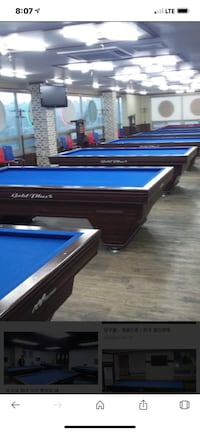 Blue and black wooden  Billiard table 토론토, M2M 2C8