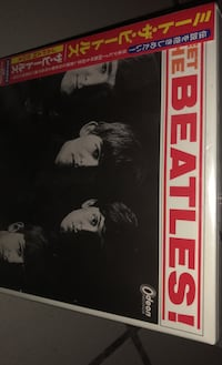 Meet The Beatles Japan box Oslo, 0354