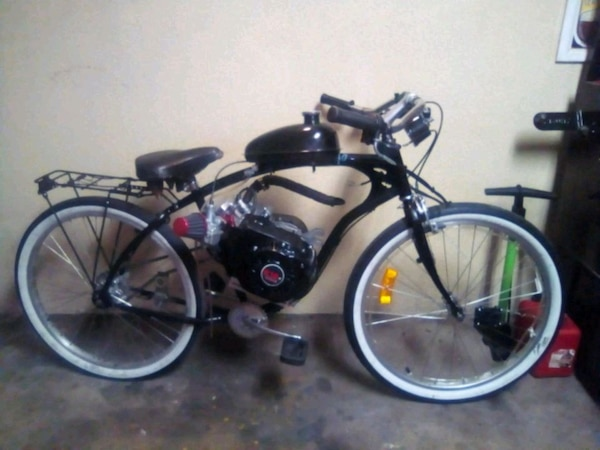 Specialized with 212cc motor