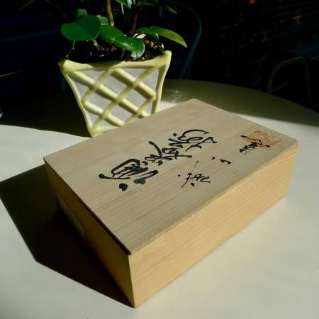 One CoolJapanese Wooden Box