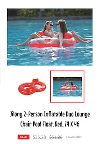 Jilong 2-Person Inflatable Duo Lounge Chair Pool F Louisville, 40299