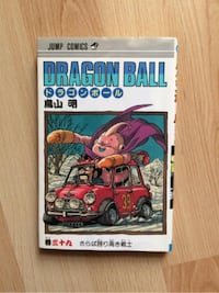 Tomo Dragon Ball 39 Barcelona