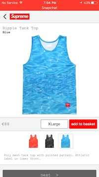 Supreme ripple tank top (sold out)