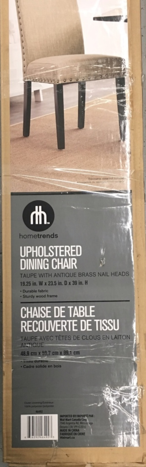 (1) New Mainstays Upholstered Dining Chair- Taupe fd985bdb-6c45-414e-8d3d-7a25c997a0ae