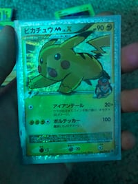 Pikachu Level X Pokemon Card Brea, 92821