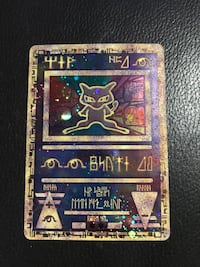 Pokémon Promo Card Ancient Mew Double sided Hologram Card  Richmond, V6Y 0A7