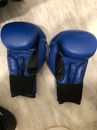 Ringside Boxing Gloves - Perfect Condition