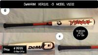DeMarini Lenoir City