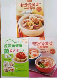 Pre loved Cooking Book  Singapore, 730012