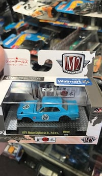 blue and black RC toy car Whittier, 90602