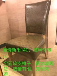 brown wooden framed gray padded chair Singapore, 423628