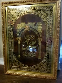 brown and gold wooden framed wall decor in Arabic Milton, L9T 7Y5
