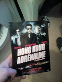 Hong Kong Adrenaline DVD cas Bouffere, 85600