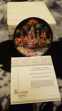 St. Basil's Moscow Collector Plate