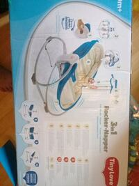 Summer Infant Deluxe Baby Bather box 282 33, 282 33