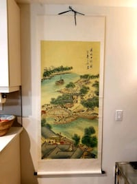 Large decorative scroll from China roughly 5ft Guelph, N1L 1H1