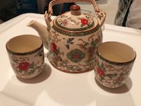 Chinese Tea Set For 2 Ajax