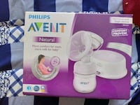 white and pink Lansinoh breast pump box Bengaluru, 560076