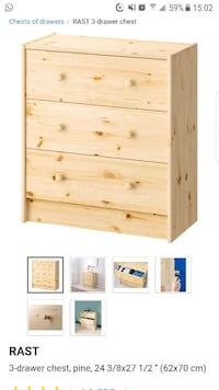 clear wooden 4-drawer chest Calgary, T2Y 3H4
