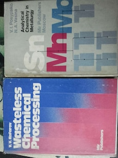 two educational textbooks