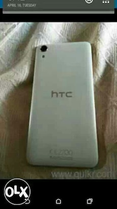 gray HTC android smartphone