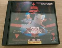 Star Gladiator Ps1 psx psone 6420 km