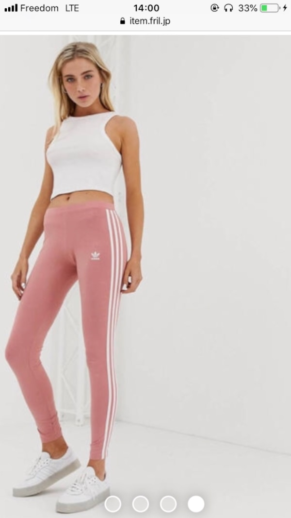 adidas leggings (clothes haven't been worn.)