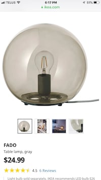 FADO table lamp (2 lamps, can be sold separately; $15 ea non nego) Sainte-Catherine, J5C 2B4