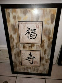 Chinese pictures make me an offer