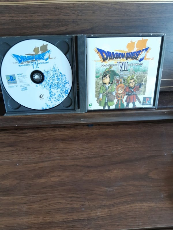 "Playstation game"" Dragon Quest"" 1"
