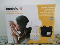 3 NEW and unused Breast Pumps $120 each Suitland-Silver Hill, 20746