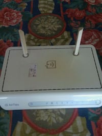 Internet alicisi router