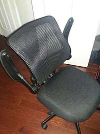 Desk chair (negotiable) 32 km