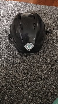 Hockey helmet for girls North Dumfries