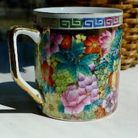 Vintage Hand-Painted Ceramic Large Tea/Coffee w/ Chinese Asian Floral Bethesda, MD, USA