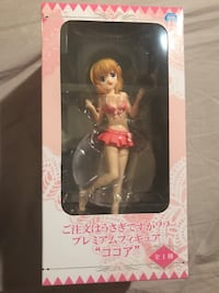 Sega is the Order a Rabbit? Premium Figure Cocoa Japan Anime College Park, 20740