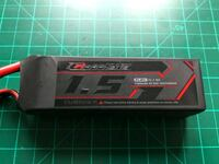 Rc batteries lipo