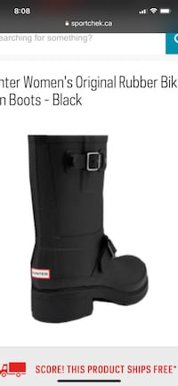 New short biker hunter boots Grimsby, L3M 0B2