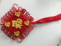 Large size Chinese Lucky Knot Red MARKHAM