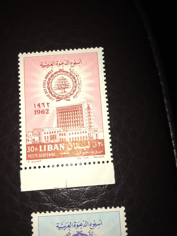 Set of Unused 3 stamps. LEBANON -MNH SC# C334-C336 ARAB LEAGUE1962 a1cac7d8-f6a5-4408-8282-94fdcc709715