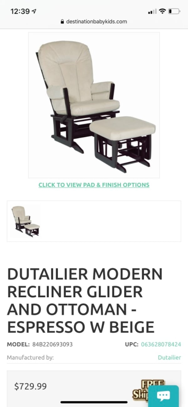 Dutailier Beige and Wood Recliner/Glider with Ottoman. Quality Built. 61be02c3-9676-4ae9-a730-fa72ce8f6e20