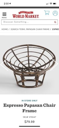World Market Espresso Papasan Chair Frame Arlington, 22209