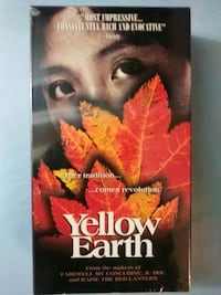 Yellow Earth vhs