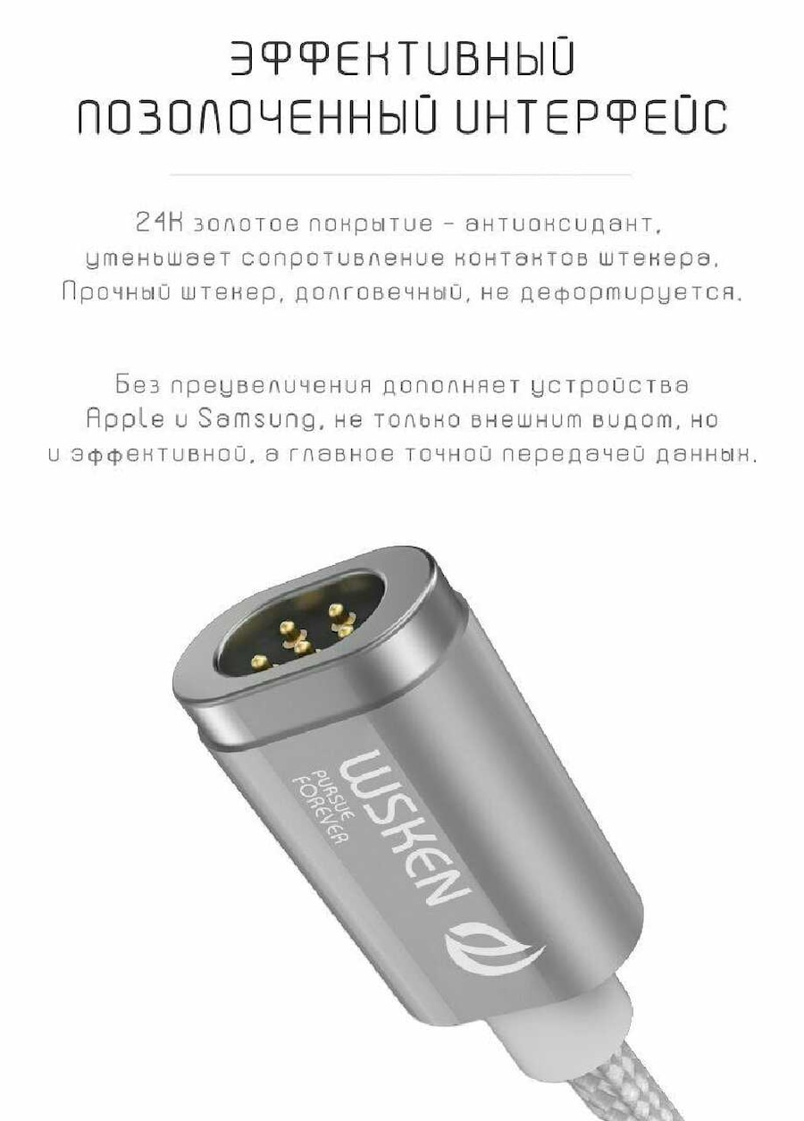 Wsken x-cable mini 2 - Ставрополь