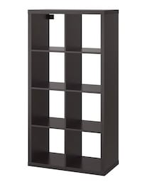 Ikea shelf Mount Airy, 21771